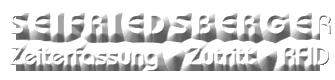 Seifriedsberger Zeiterfassung und Zutrittssysteme